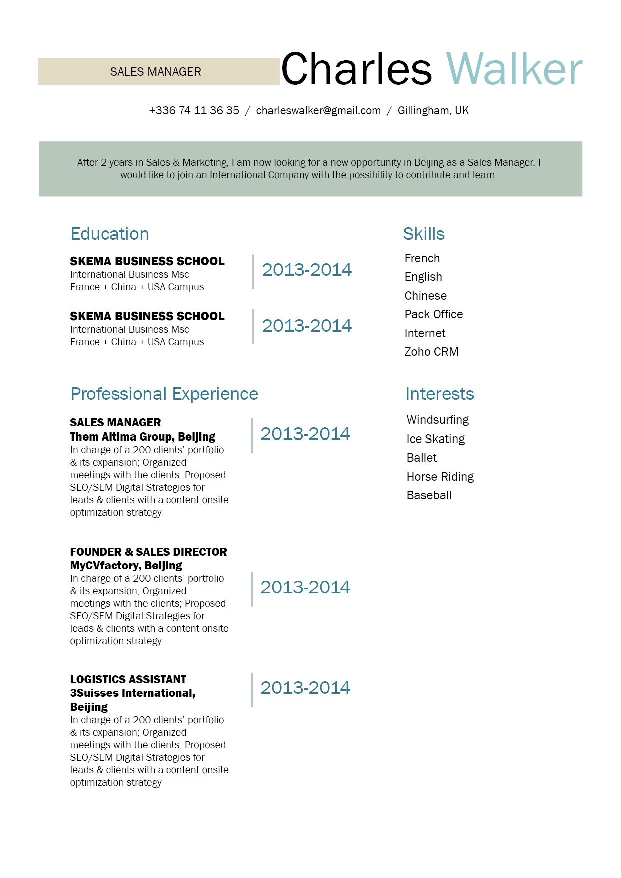 Mycvfactory-modern resume-205-ENG