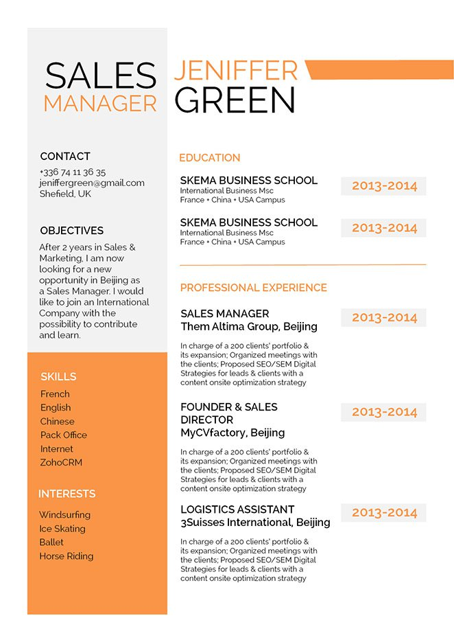 Mycvfactory-modern resume-214-ENG