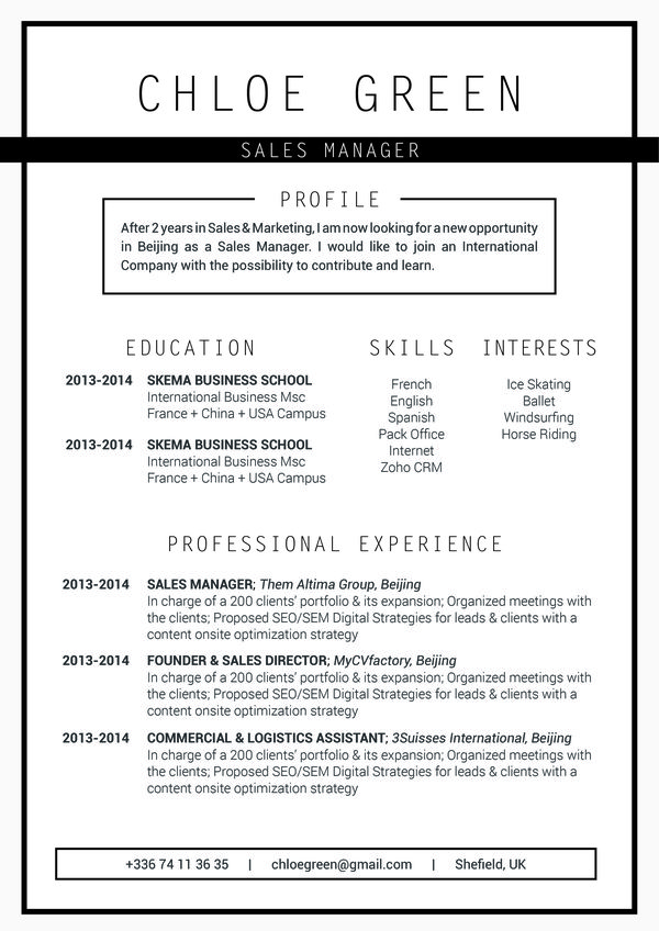 resume-template-mycvfactory-natural-0.jpg